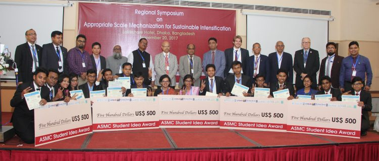 ADMI sponsors student innovation competition